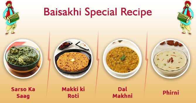 Baisakhi Special food Recipe