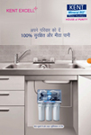 Kent Excell Plus - Hindi Brochure