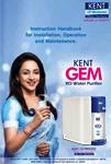 KENT Gem User Manual
