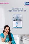 KENT Grand Product Brochure - Hindi